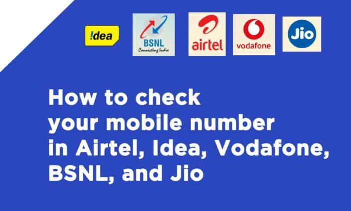 Check own mobile number in Airtel, Idea, Vodafone, BSNL, and Jio